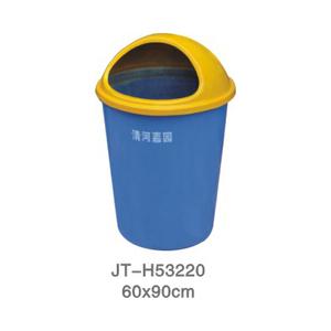 JT-H53220 JT-H53220