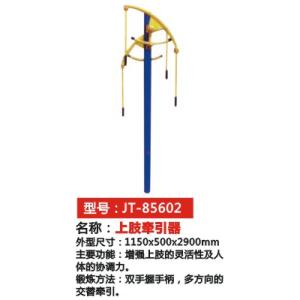 JT-85602 JT-85602