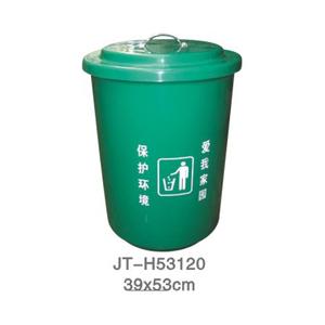 JT-H53120 JT-H53120