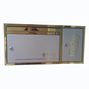 信報箱系列 單戶信奶箱