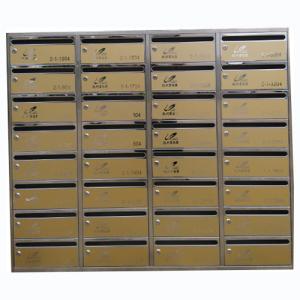 信報箱系列 鈦金色信報箱