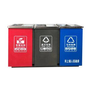 四分類三分類多分類系類桶 90*30*60
