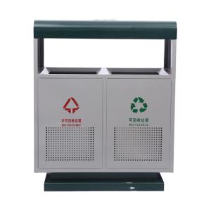 沖孔垃圾桶 JT-C002