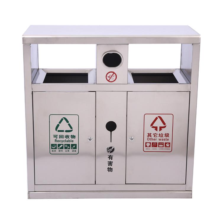 不銹鋼/鋼板噴塑垃圾桶系列