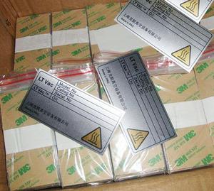 金属板印刷