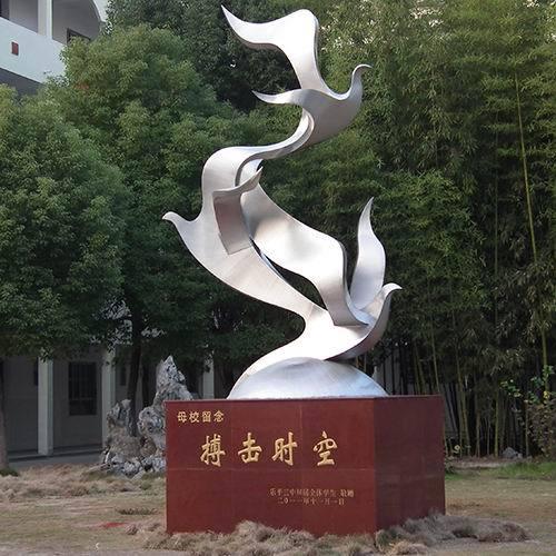 校園雕塑 KS-111