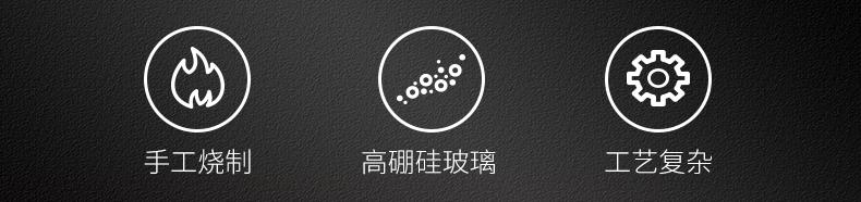 万博客户端下载ios详情页_02.jpg