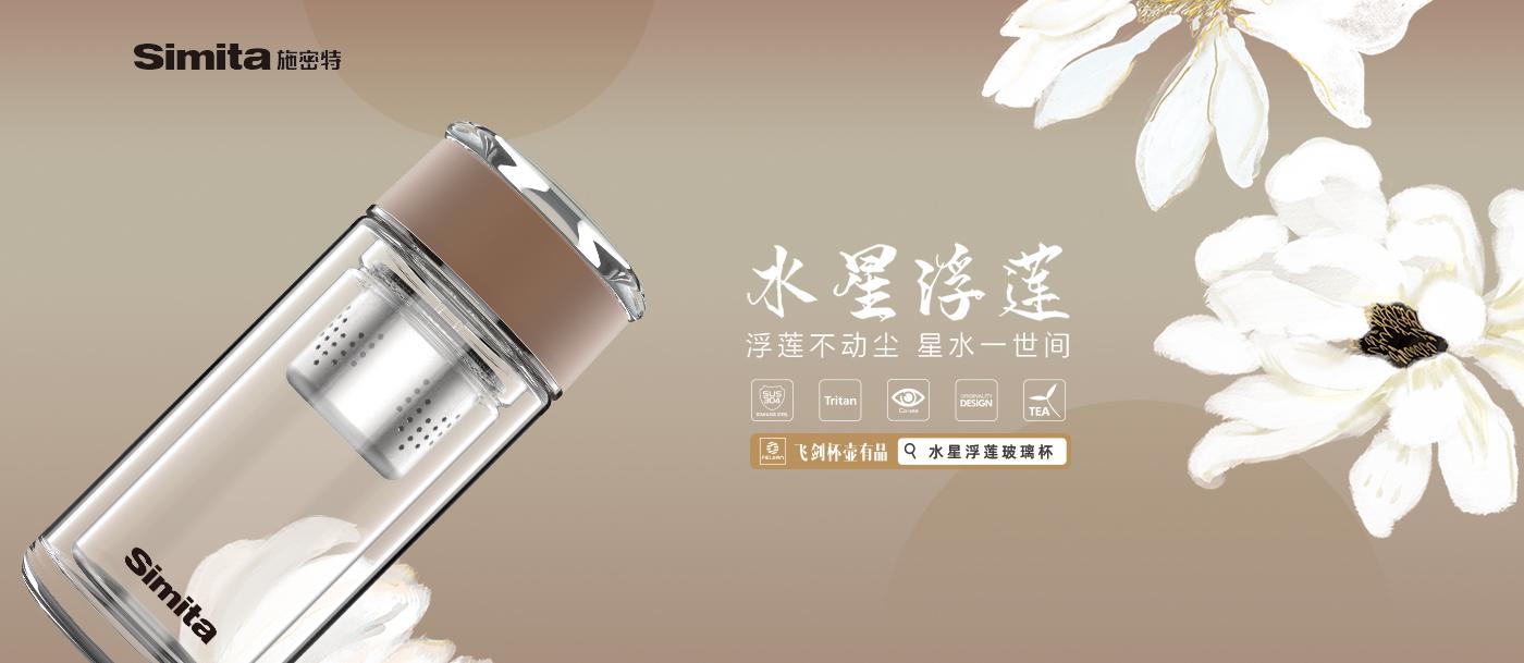 玻璃杯万博官网app下载