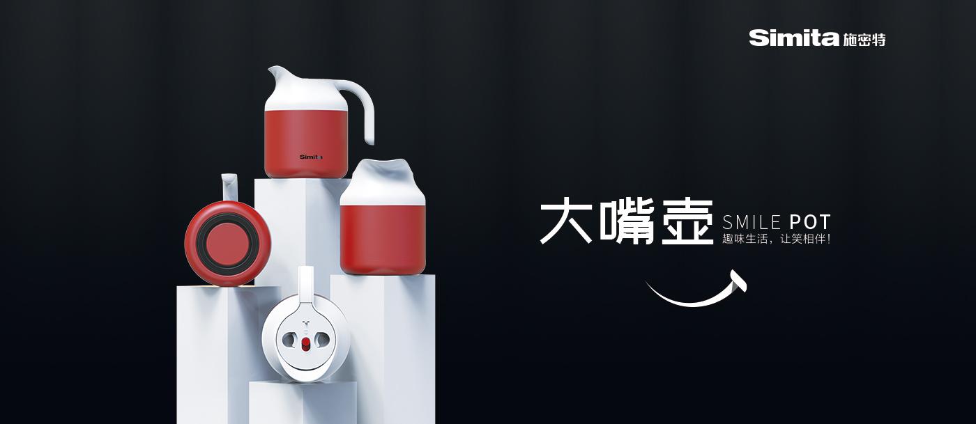 保温壶万博官网app下载