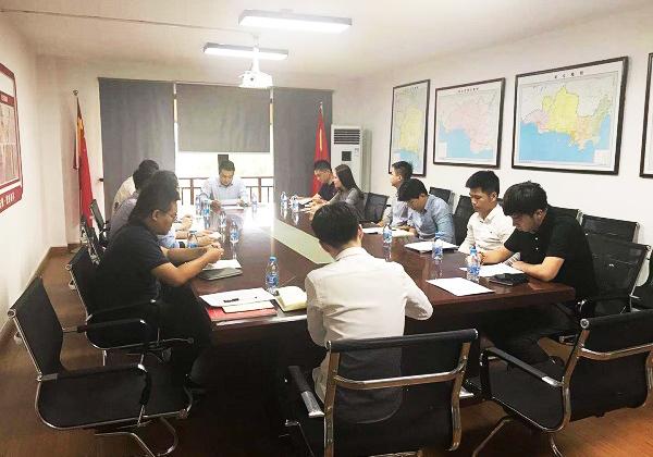三亚信投党支部组织学习《中国共产党支部工作条例(试行)》