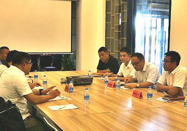 启迪控股旗下企业启迪数字到访云港互联网基地 市科工信局围绕R+项目进行现场座谈