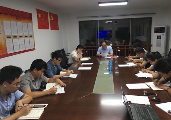 三亚信投党支部组织开展党课学习活动 学习《中国共产党廉洁自律准则》