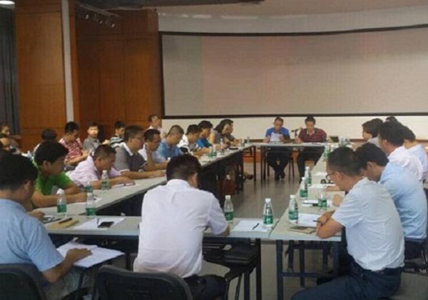 三亚互联网产业发展座谈会在三亚云港举行