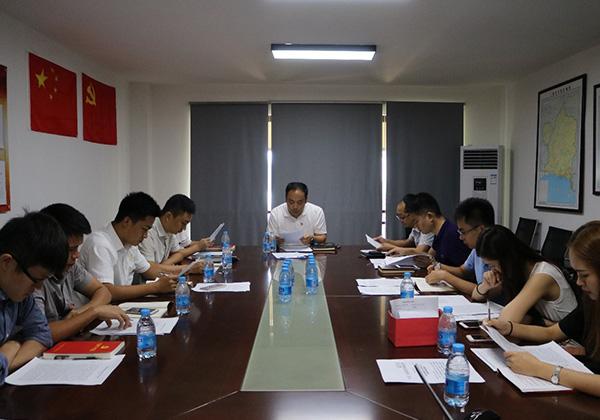 三亞信投黨支部召開黨員大會并組織學習習總書記在馬克思誕辰200周年大會上的重要講話精神