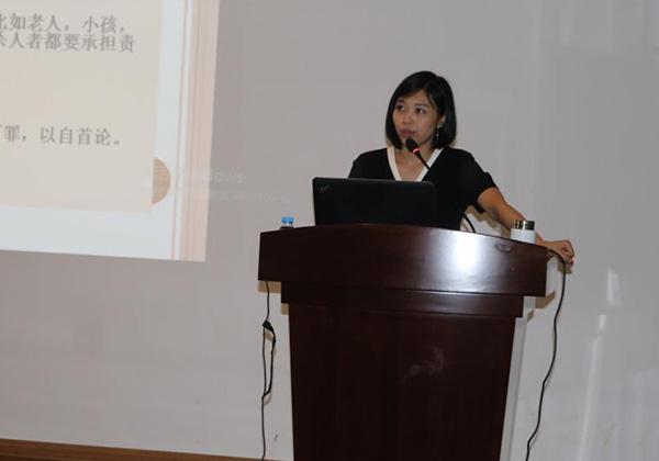 三亚信投公司举办合同法基础知识及合同管理实务培训