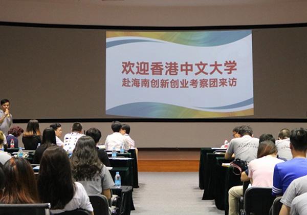 香港中文大学考察团赴云港园区谋合作发展