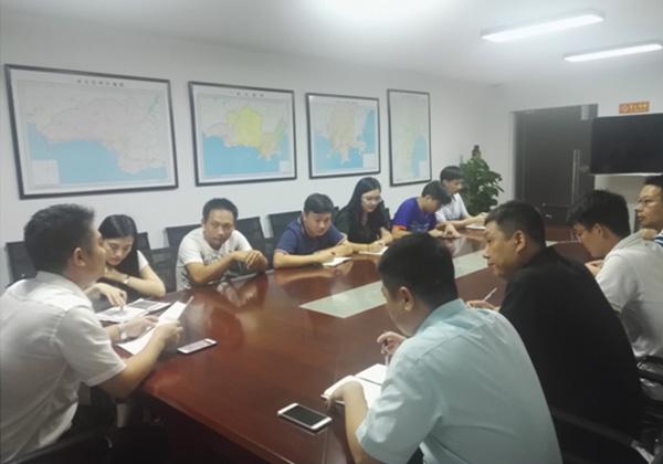 三亚信投防台应急部署会议