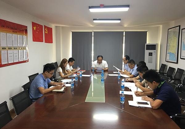 三亞信投黨支部傳達學習省委七屆四次全會精神