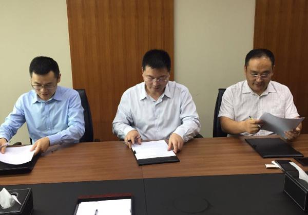 三亚信投与上海市数字内容产业促进中心、上海新旅签署战略合作协议