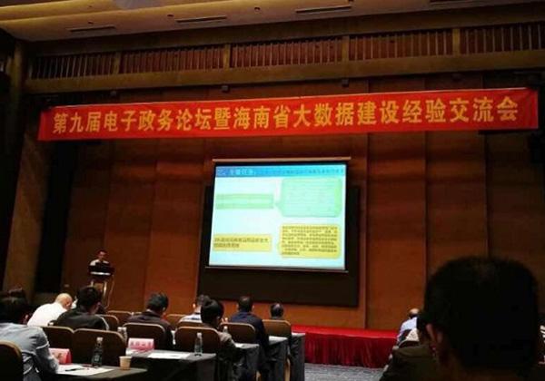 三亚市信息化建设成效显著,荣获多项大奖