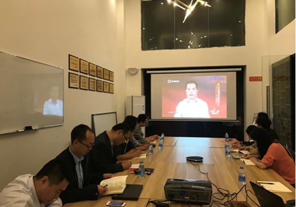 """三亚信投党支部组织收看海南省第五期""""'两学一做'电视夜校节目"""""""