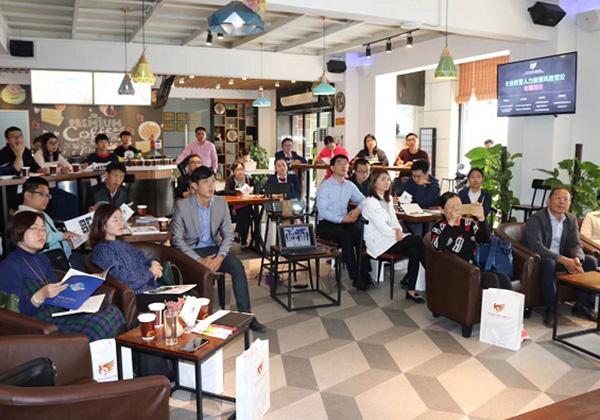 市中小企业公共服务平台《企业经营人力资源风险管控》培训活动在云港园区举办