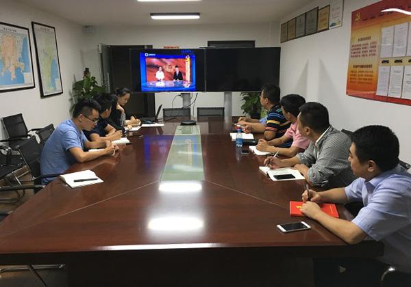 """三亚信投公司组织收看海南省""""两学一做""""电视夜校节目"""