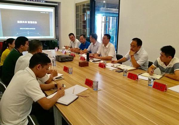 """市科工信局与腾讯就""""互联网+""""专题在云港进行座谈 信投公司参加会议"""