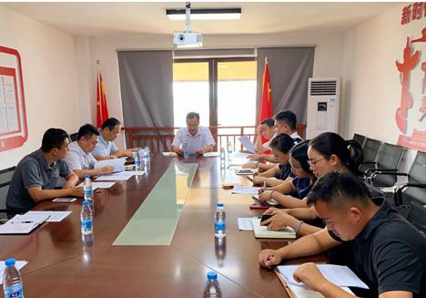 三亚科投集团召开部署国庆期间安全生产工作会议
