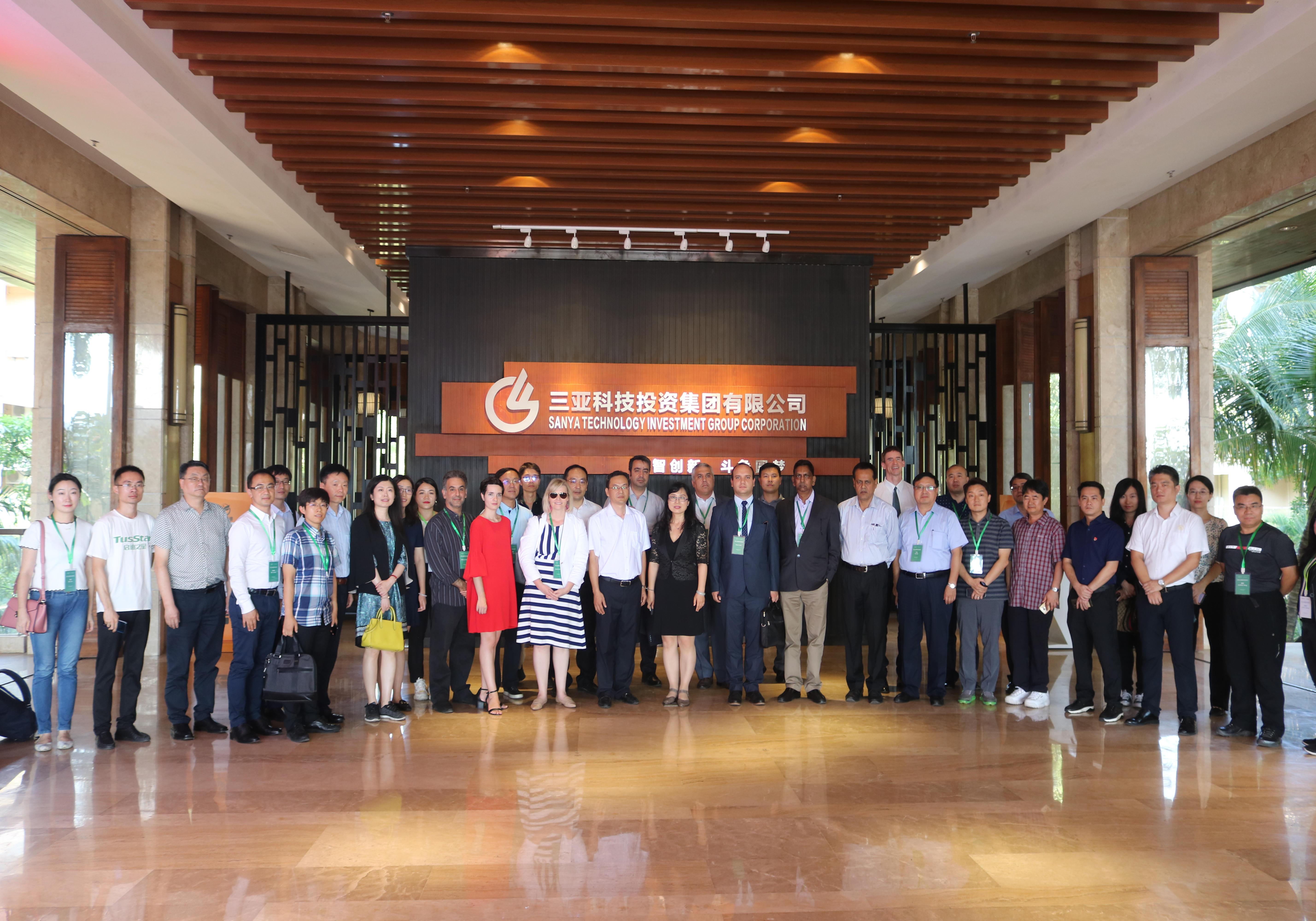 G20二十国集团创业圆桌会议各国代表赴科投集团参观考察