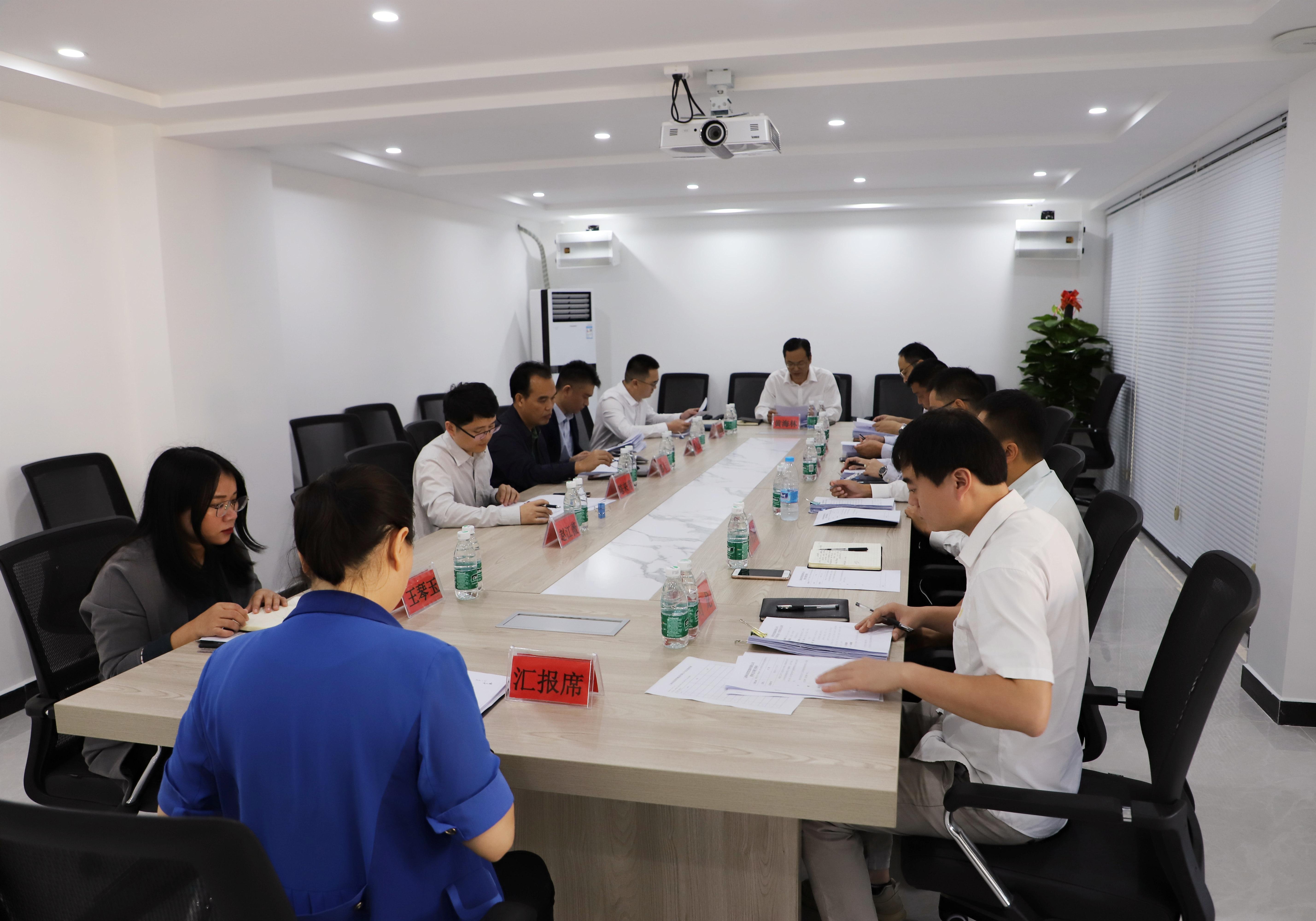 三亚科投集团顺利召开第一届董事会第一次会议