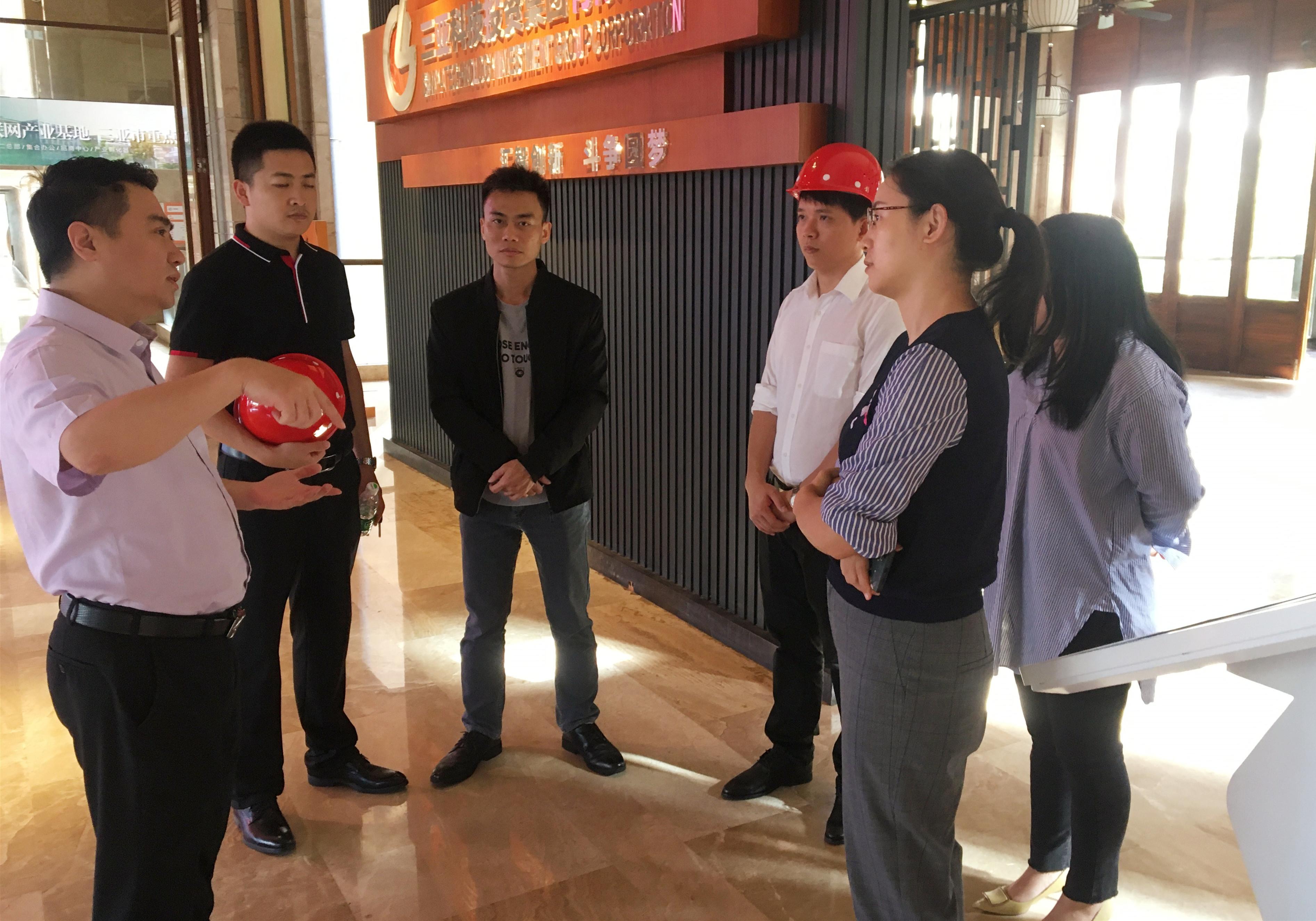 """三亚科投集团开展春节前""""安全生产检查""""专项活动"""