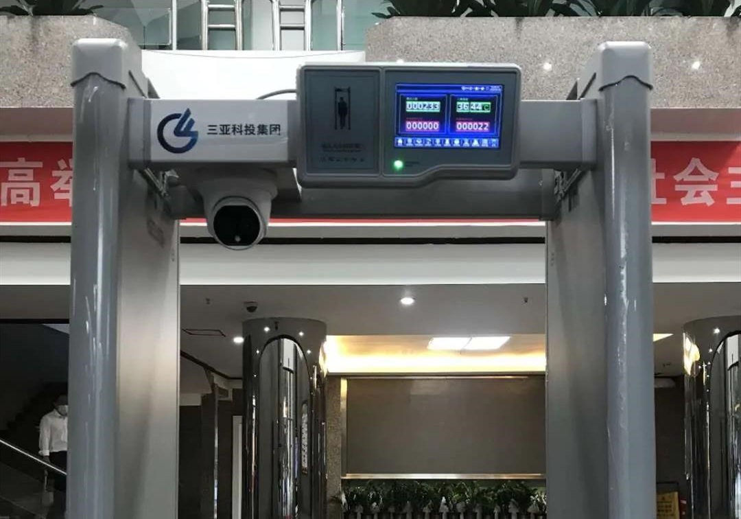 """科技助力疫情防控,三亚市委办启用""""全自动红外测温系统"""""""