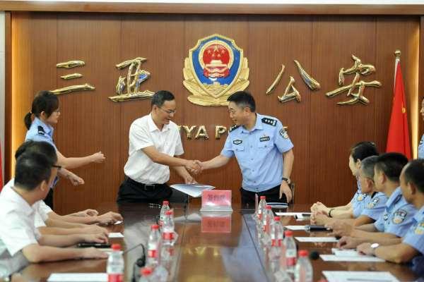 科投與市公安局建立戰略合作