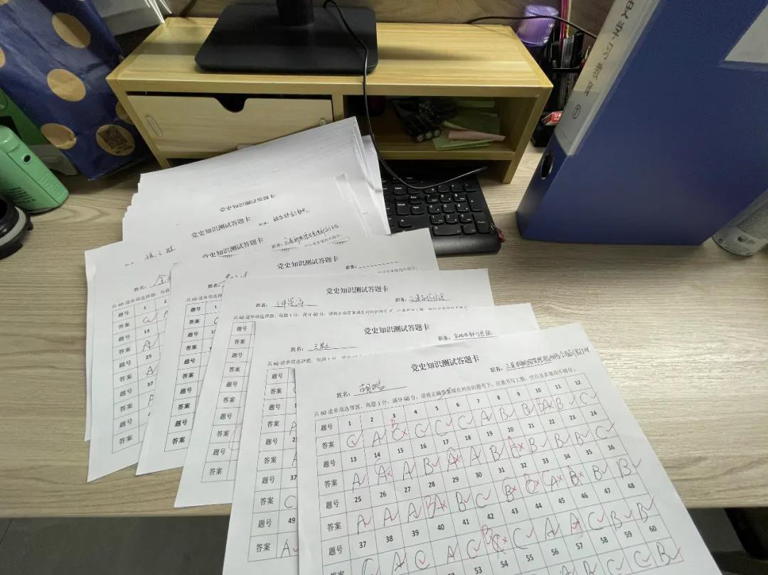 9.科投集团开展党史知识测试 以测促学检验学习成果.jpg
