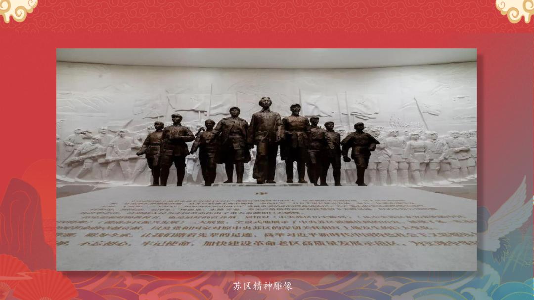 """7.苏区精神凝聚理想信念光芒——科投集团""""党史微课堂""""第4期.png"""