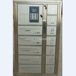 不銹鋼智能箱 柳浪東苑XFY-ZN0107+