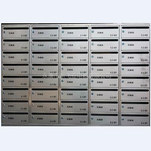 不銹鋼信報箱 XFY-0508
