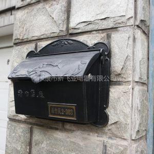 別墅信報箱 XFY-2067