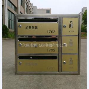 不銹鋼信奶箱  松石名第XFY-0103+