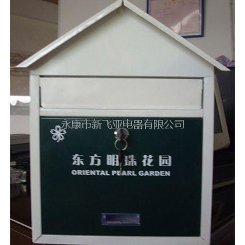 單體式信報箱 XFY-2068