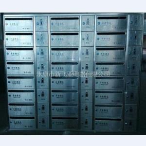 不銹鋼信奶箱  平安雅苑XFY-0308+