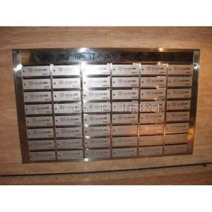不銹鋼信報箱 XFY-D0806