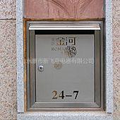 不銹鋼信報箱 XFY-2058