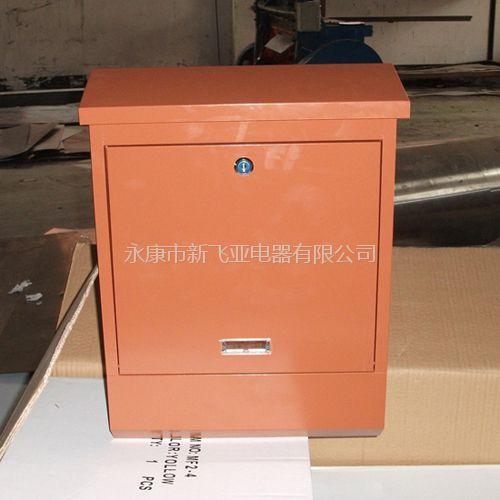 單體式信報箱 XFY-2062