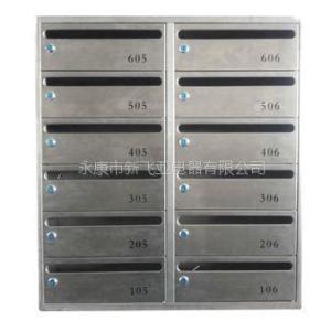 不銹鋼信報箱 XFY-0206