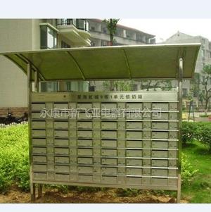 不銹鋼信奶箱  XFY-0609星海紅城