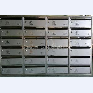 集群式信報箱 XFY-0406