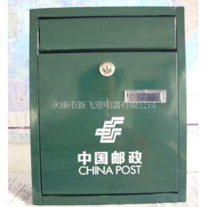 單體式信報箱 XFY-2056