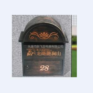 別墅信報箱 XFY-2061
